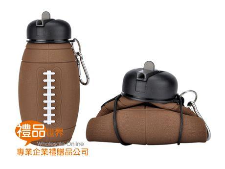 橄欖球造型折疊瓶600ml