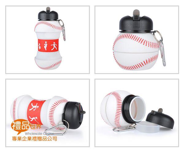 棒球造型折疊瓶550ml