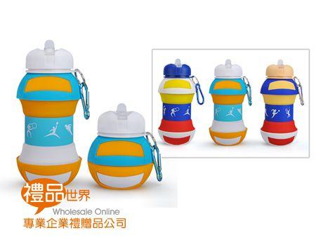排球造型折疊瓶550ml