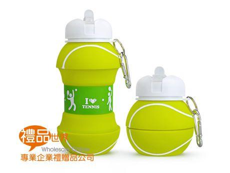 網球造型折疊瓶550ml
