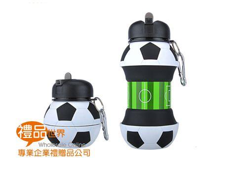 足球造型折疊瓶550ml