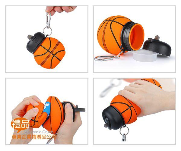 籃球造型折疊瓶550ml