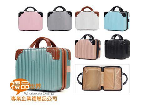 復古14吋手提行李箱