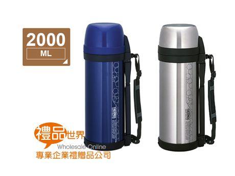 膳魔師燜燒罐2000ml