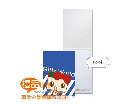 客製化膠裝便條紙(A5)