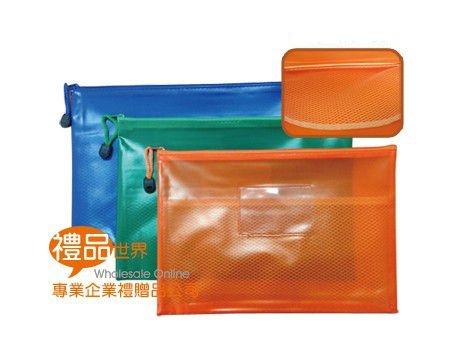 亮面文件袋(A4)