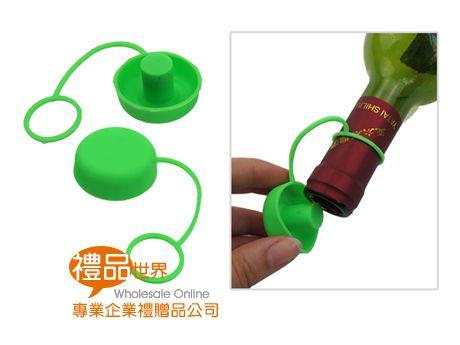 防丟矽膠瓶塞