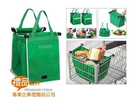 不織布超市推車購物袋