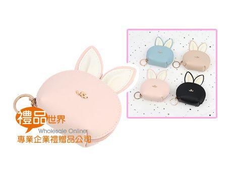 兔耳造型半圓零錢包