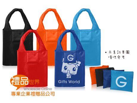 客製化便利收折購物袋31x35cm