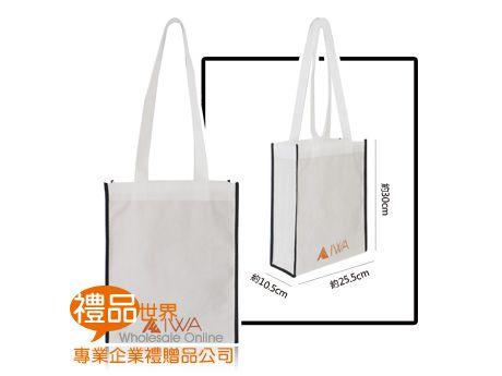 客製化不織布購物袋30x25.5x10.5cm