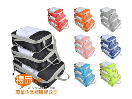 透氣折疊收納袋3件組