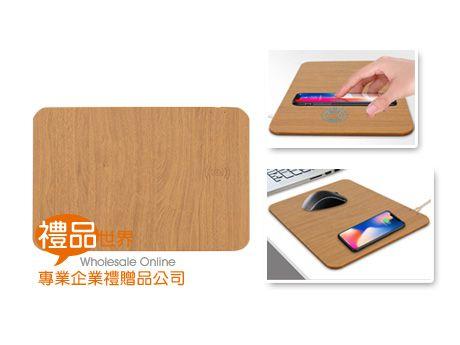 木紋皮革滑鼠墊無線充電器