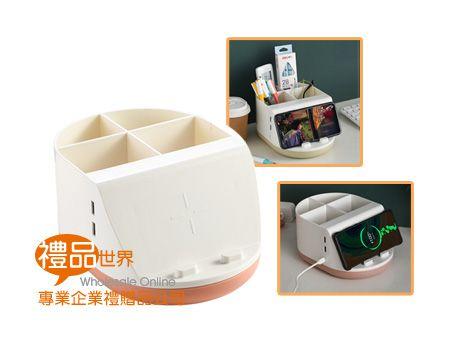多功能無線充電收納盒