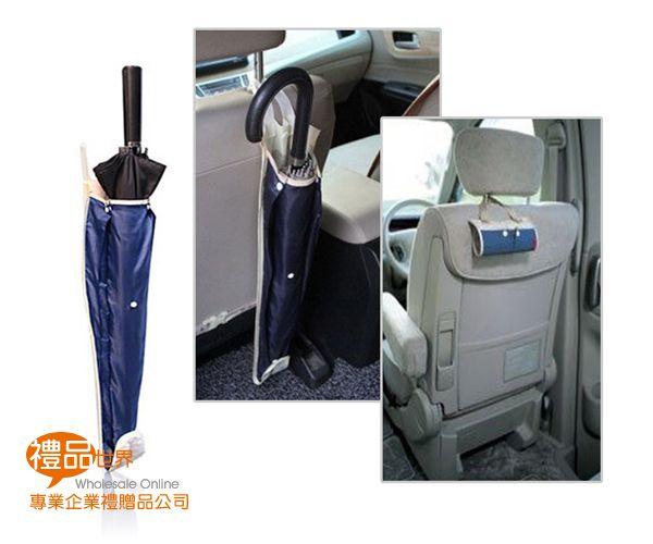 汽車雨傘套