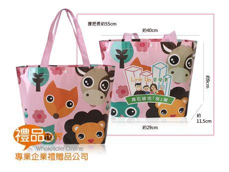 客製化彩色覆膜購物袋39x40x11.5cm