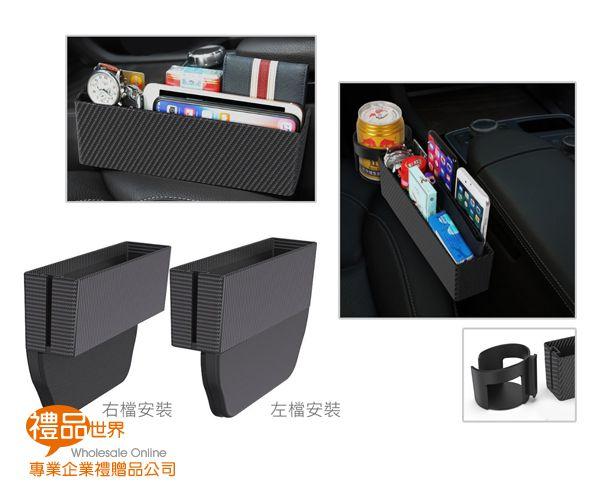 多功能車用收納盒