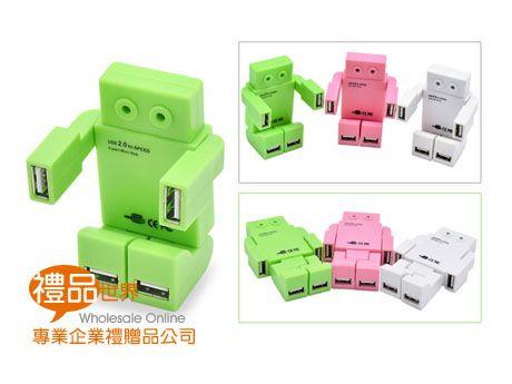 可愛機器人HUB集線器