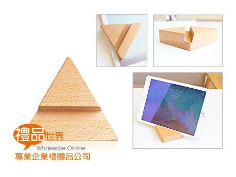 原木三角形手機支架