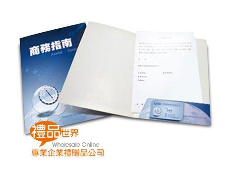 客製化紙質資料夾(A4)