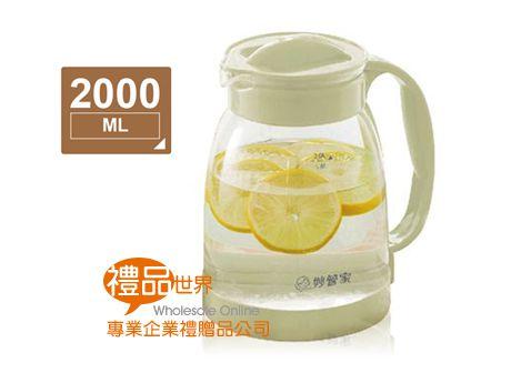 妙管家簡約玻璃冷水壺