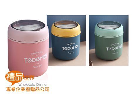 日式手提湯杯530ml