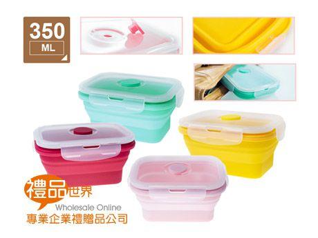 矽膠折疊保鮮盒350ml(單入)