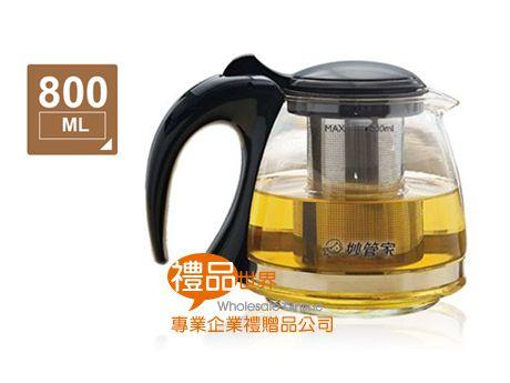 妙管家晶透泡茶壺