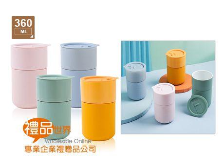 馬卡龍色陶瓷杯360ml