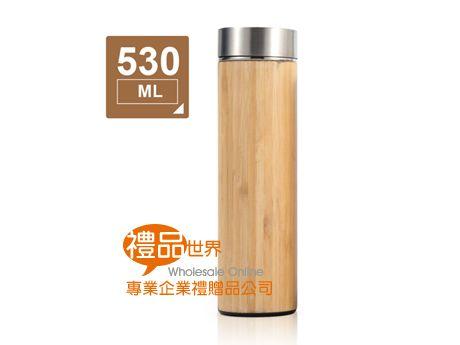 客製化竹殼保溫杯530ml