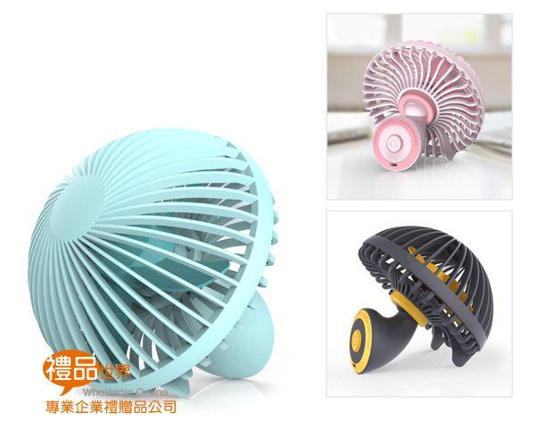 蘑菇造型風扇