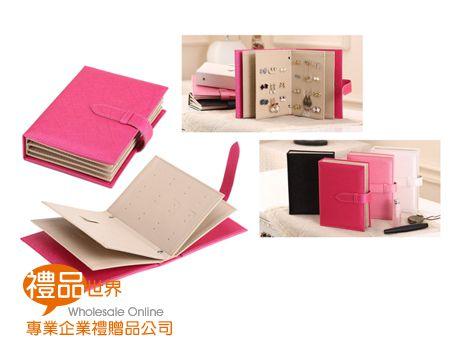 書本造型首飾盒