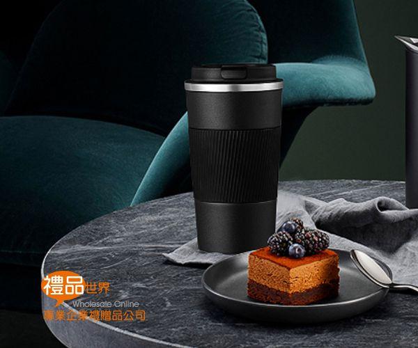 時尚磨砂咖啡杯380ml