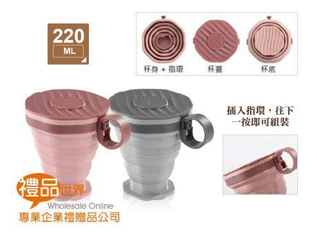 矽膠折疊八角杯220ml