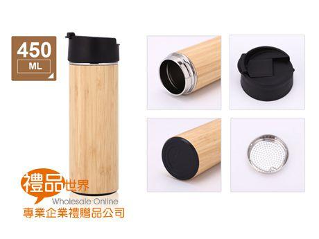 竹殼掀蓋式咖啡杯450ml