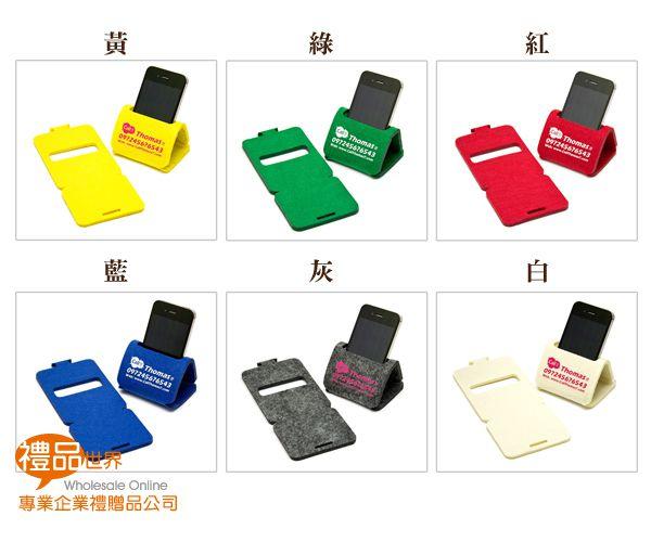 客製化毛氈布手機支架