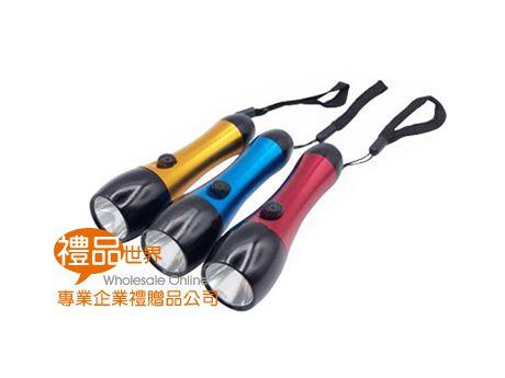 流線型手電筒