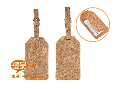 軟木行李吊牌