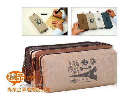 簡約日式筆袋