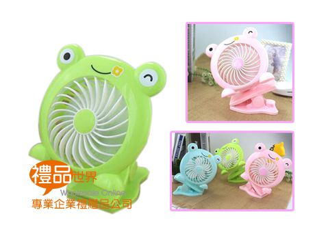 青蛙造型夾式風扇