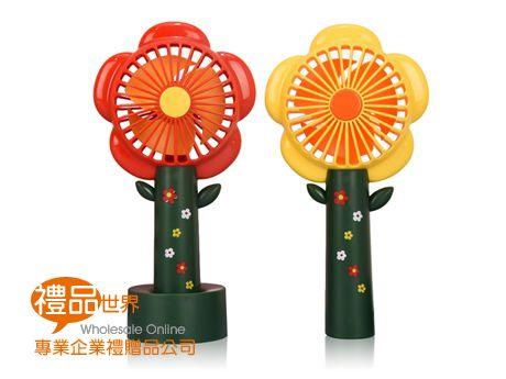 可愛花朵造型風扇