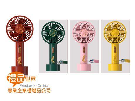 中國風手持風扇