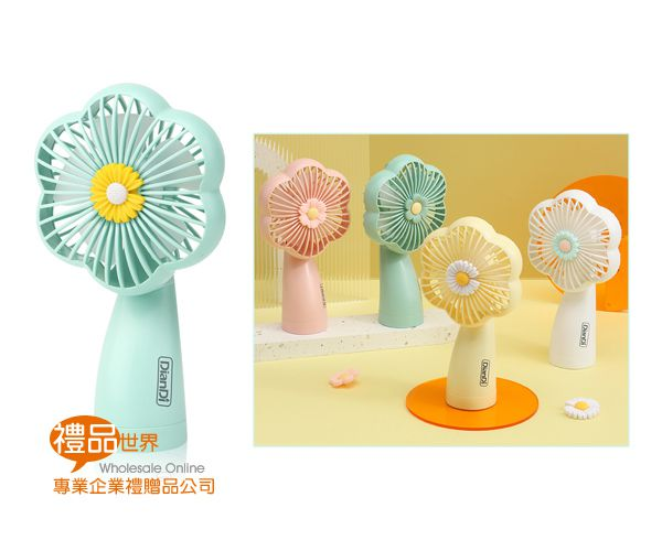 花朵造型多功能風扇