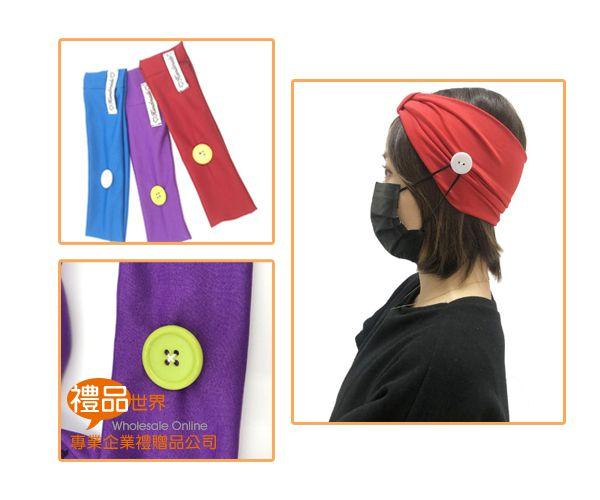 口罩防勒式運動頭巾