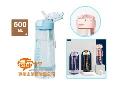 小豬造型吸管瓶500ml