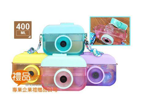 相機造型吸管隨身瓶400ml