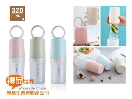 雙層隔熱玻璃瓶320ml