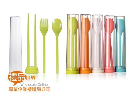 環保便攜式餐具3件組