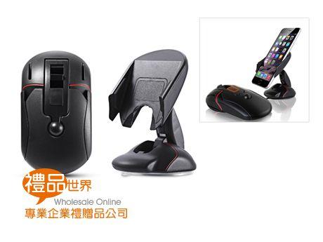 滑鼠造型手機架