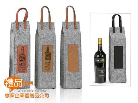 客製化毛氈布紅酒提袋